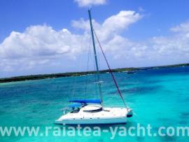 Bahia 46 NC  - Raiatea Yacht Broker